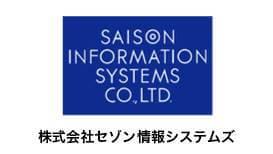 セゾン情報システムズ